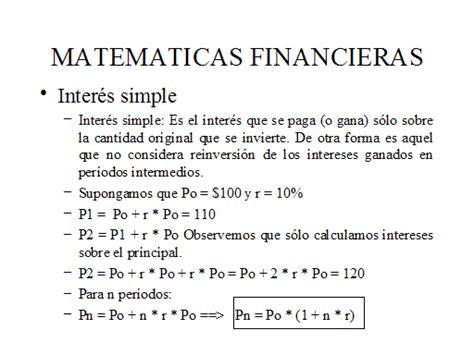 qu pasa con los intereses sobre las cesantas que se matematicas financieras monografias com