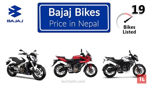 Bajaj Bike Price in Nepal 2017   Bajaj Bikes in Nepal