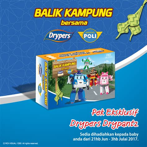 Pack Giveaway - free dypers drypantz robocar poli exclusive pack giveaway