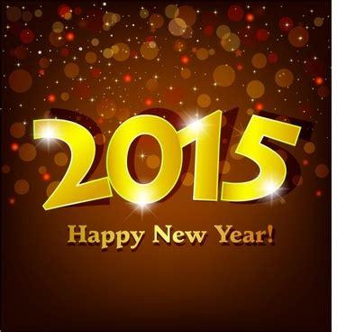 new year banner 2015 bud light 6 free vector in encapsulated postscript eps