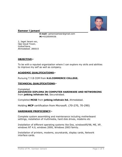 What Should Be On A Resume For College by Resume Form Sle How Should My Resume Be Formatted How