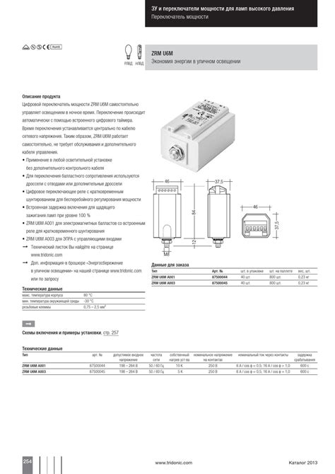 powerflex 700 wiring diagram genie sensor wiring diagram