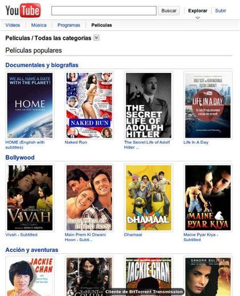 google youtube peliculas youtube lanza canal de pel 237 culas gratuitas