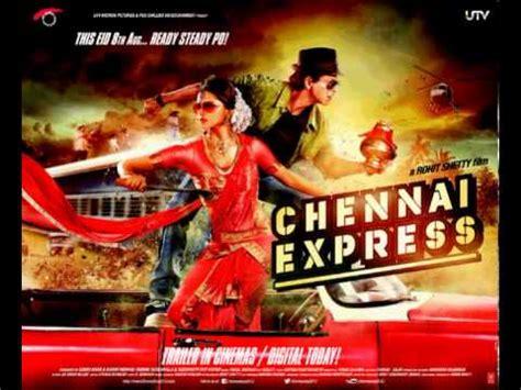 Theme Music Of Chennai Express | chennai express main theme youtube