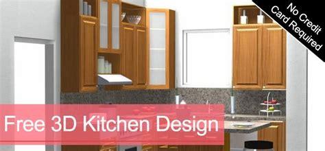 online 3d kitchen design 3d kitchen design online free