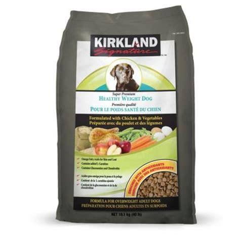 kirkland puppy food kirkland signature pet food and nature s domain pet food recalls and safety