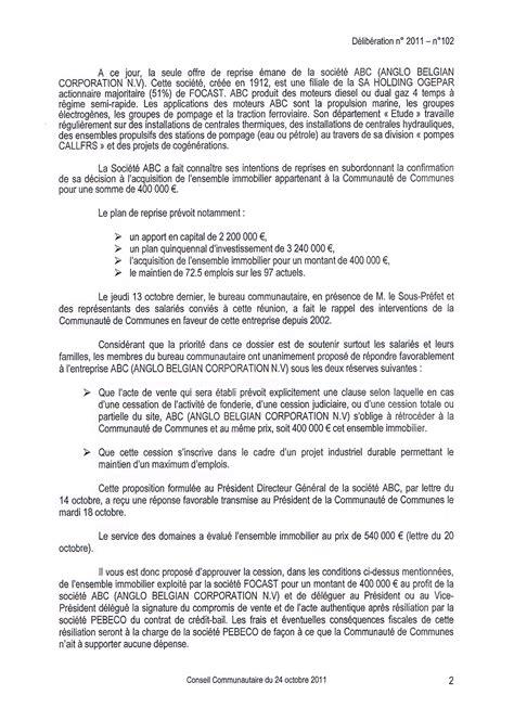 Lettre De Transfert D Ecole Doc Lettre Transfert De Bail