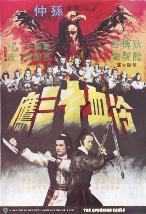 The Avenging Eagle Shaw Brothers Dvd Kaufen Filmundo The Avenging Eagle 1978 Filmaffinity