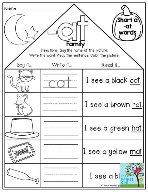 Free Printable Word Family Worksheets For Kindergarten by Word Family Houses Say The Word Write The Word And Read