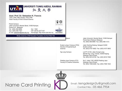 new year card printing malaysia business cards printing malaysia images card design and