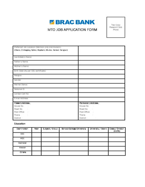 Brac Mba Admission Form by Mto Application Form Brac Bank Free