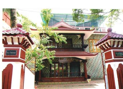 kuppath homestay updated 2017 prices guest house
