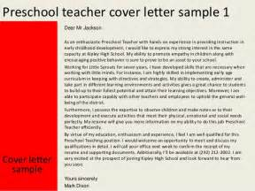 preschool cover letter no experience preschool cover letter