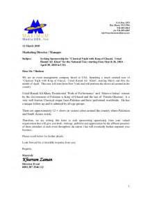 hamid ali khan usa tour sponsorship proposal