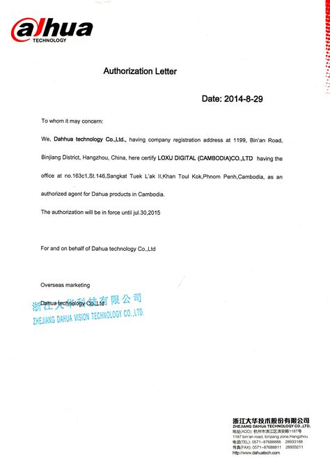 oem authorization letter format authorization letter to claim colomb christopherbathum co