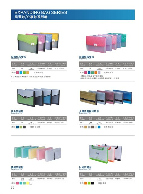 Office Supplies Names Different Expanding File Dispenser Staple Paper