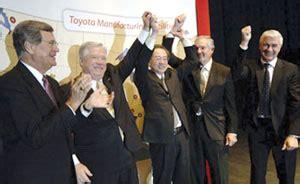 Toyota Boshoku Novi Mi P G S Big Utah Bounty Boshoku S American Blitz