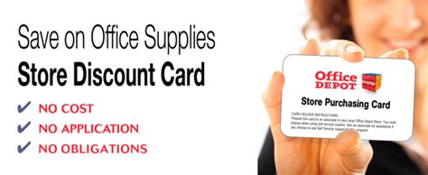discount card supplies your aafd membership lets you save big on the office