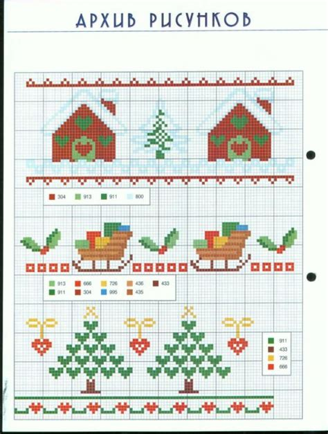 cenefas navidad cenefas de navidad en punto de navidad x