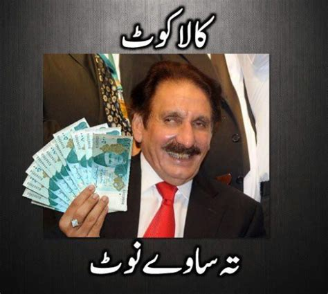 biography of iftikhar muhammad chaudhry iftikhar chaudhry demands fool proof security and bullet