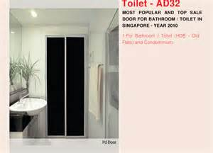 Bathroom Doors Price Singapore Bathroom Door Design Singapore 2017 2018 Best Cars Reviews