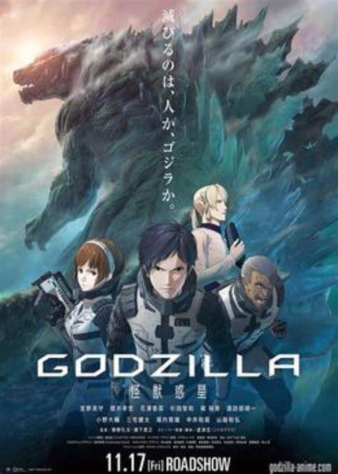 A Place Netflix Release Date Netflix Godzilla Planet Part 2 Netflix Release Date Otlsm