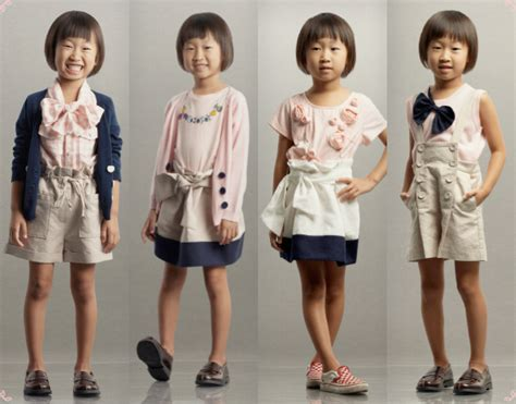 Kid By Phillip Lim by Phillip Lim Fashions