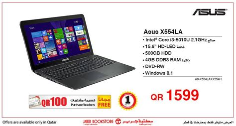 Asus Laptop Price In Doha jarir asus 06 08 qatar i discounts