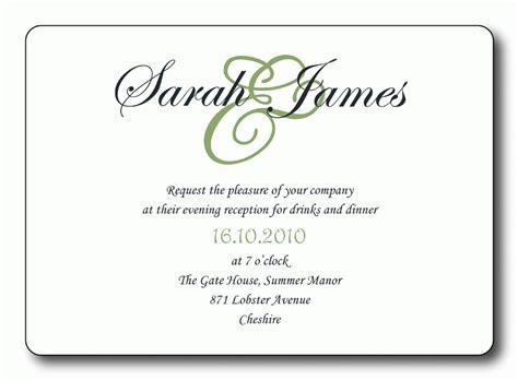 reception card template marriage reception invitation card sample
