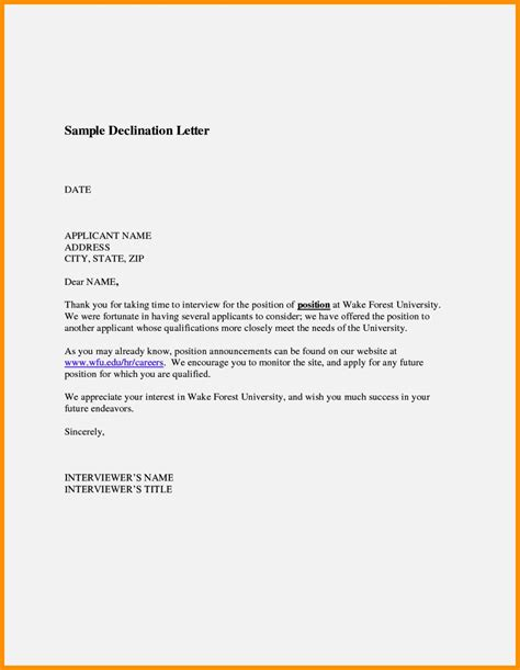position cover letter cover letter for human services