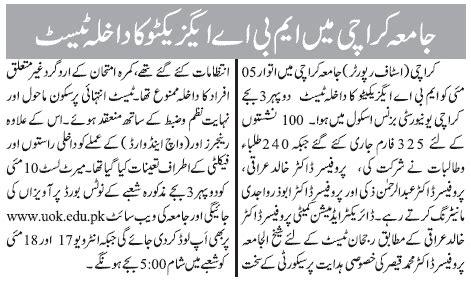 Aptitude Test Of Mba In Karachi by Of Karachi Admission Test Result Mba