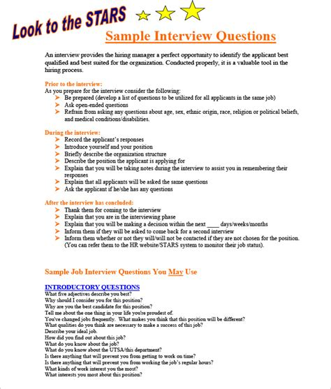 interview question template best resumes