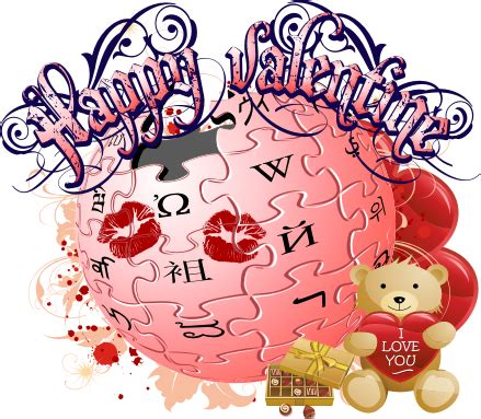 valentines day wiki a valentine s day poem is a many complicated thing
