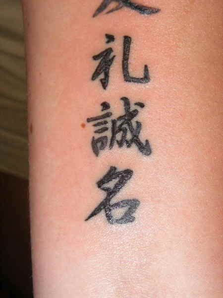 kanji tattoo pinterest 73 best lovely and meaningful kanji tattoos images on