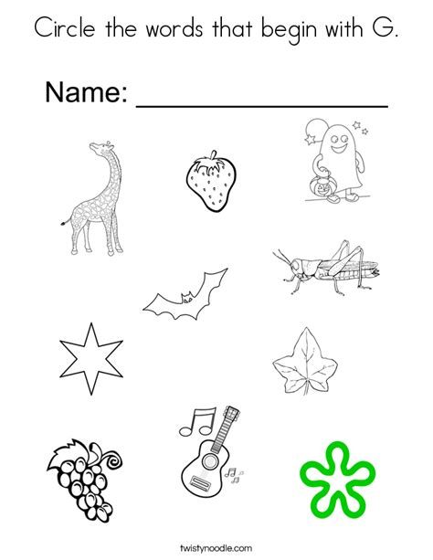 color starting with a color pictures that begin with the letter a coloring page