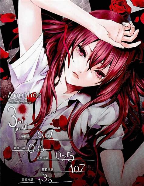 mangas anime another anime adrshadowfox