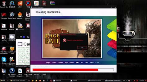 Bluestacks Cant Install Apps | my bluestacks can t install help me fix my problem