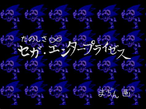 devil z crash what s the deal with that creepy sonic cd secret