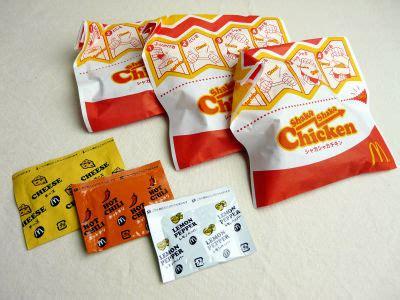 aimi macdonald let yourself go mcdonald shakashaka chicken tasting review easy to eat