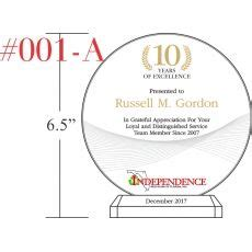 10 years of service award wording employee service award wording sle by