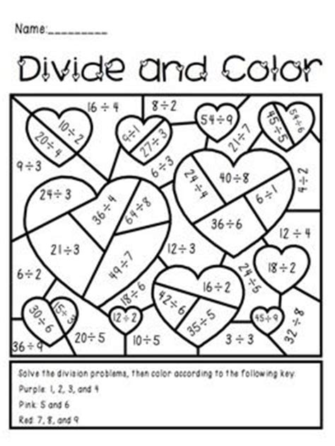 25 Best Ideas About Valentines Day Facts On Pinterest Math Coloring Pages 4th Grade