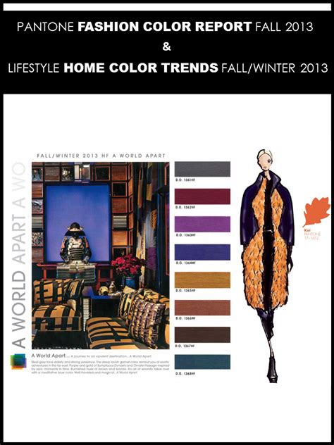 color trends fall 2013 stellar interior design