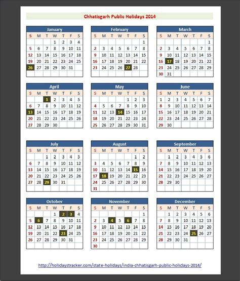 2014 calendar template australia chhatisgarh india holidays 2014 holidays tracker
