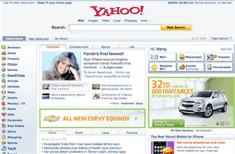 email yahoo fantasy hockey old yahoo home page spycy hot milf