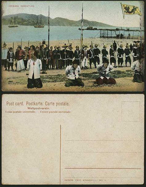 the boat execution china old postcard boats dragon flag chinese execution for
