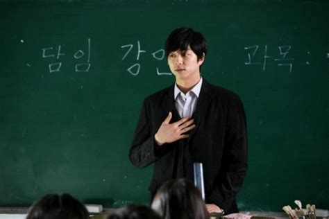 film gong yoo silenced silenced critique