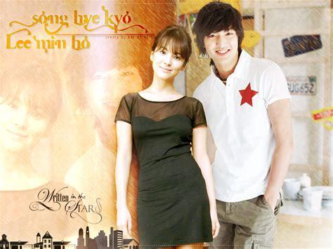 film lee min ho dan song hye kyo pacari suzy miss a lee min ho diam diam idamkan song hye