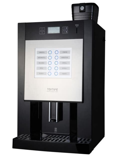 Mesin Kopi Venusta jual vending kopi venusta beli mesin kopi