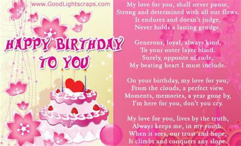 Happy Birthday Quotes To Your Happy Birthday Quotes Quotesgram