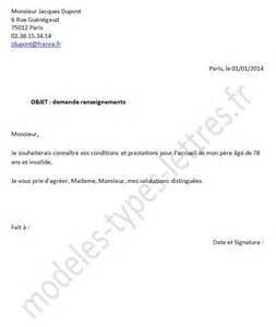 application letter sle exemple de lettre de demande